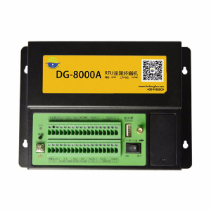 DG8000A Datalogger