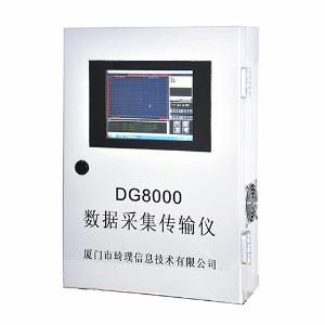 DG8000 Datalogger