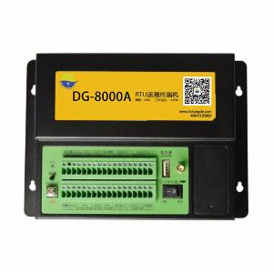 DG8000A数据采集终端机